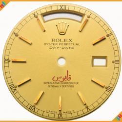 Dial Rolex Day Date 18038 Logo Oman Original